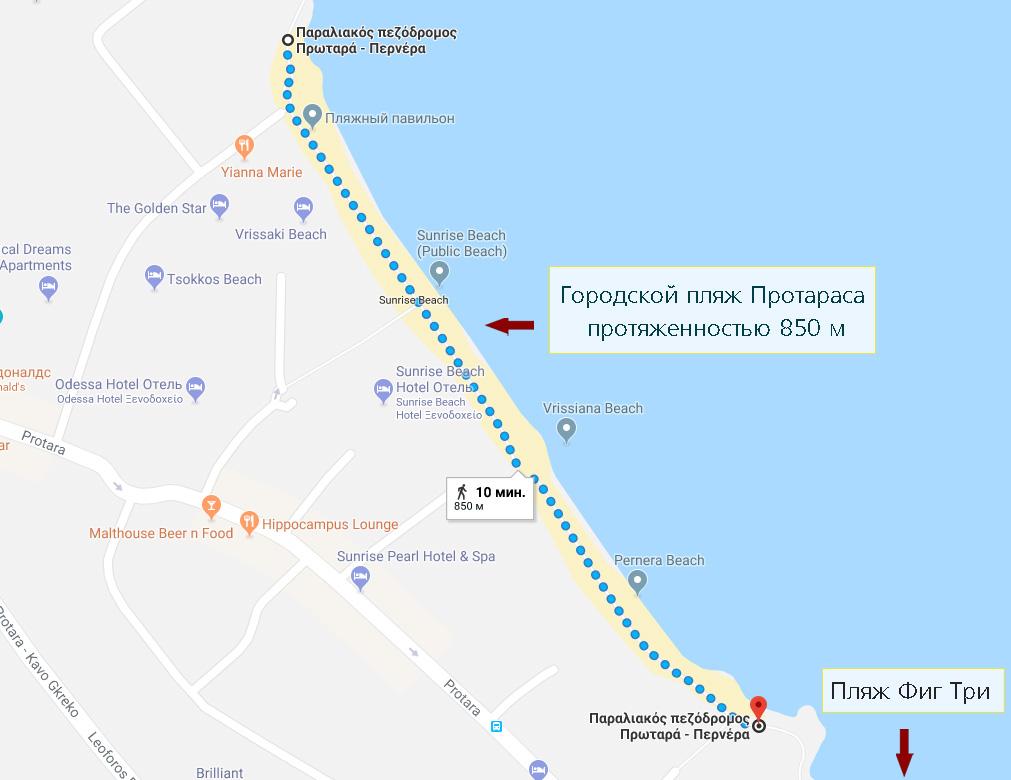 карта пляжа Санрайз Протарас