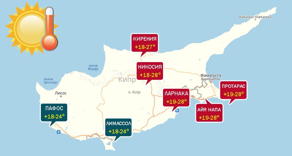 погода на Кипре в мае по городам