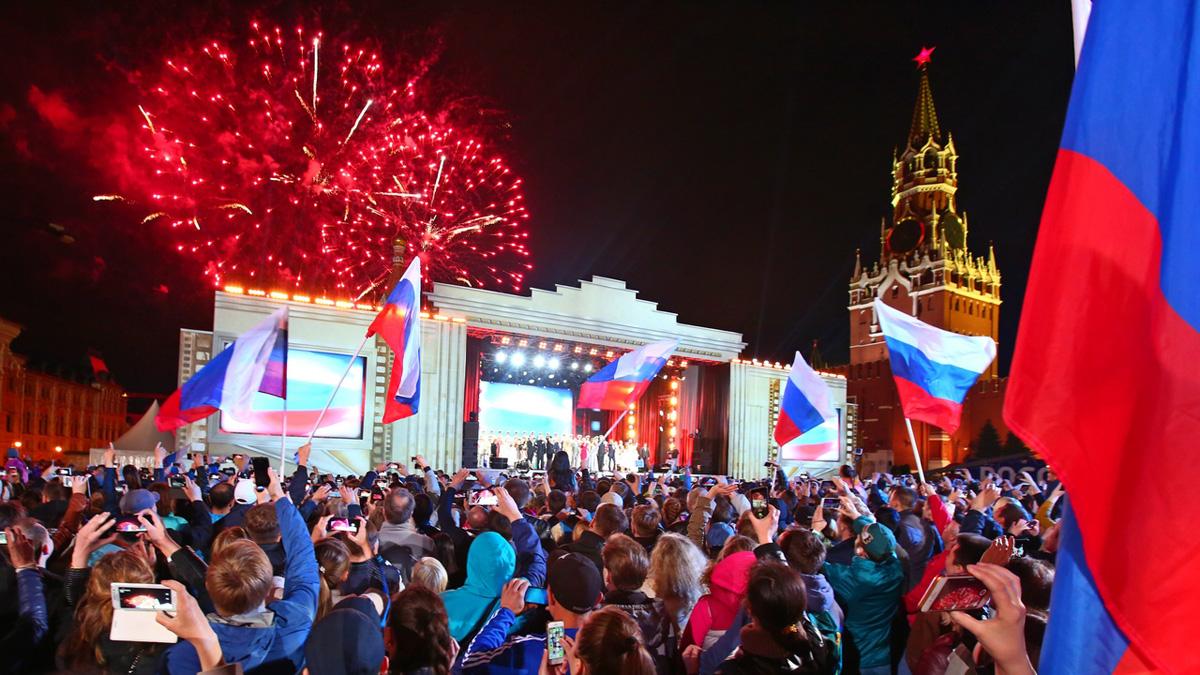 продолжила картинки день россии как отмечают присутствует всех играх