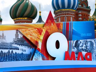 Мероприятия на 9 мая 2019 года в Москве (День Победы)