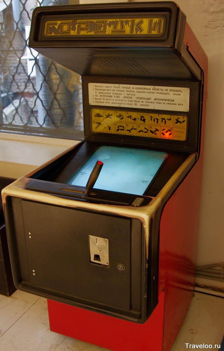 Музей старых игровых автоматов
