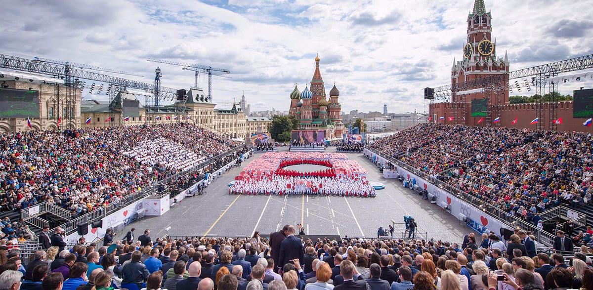 цветы день города в россии сегодня то, другое это