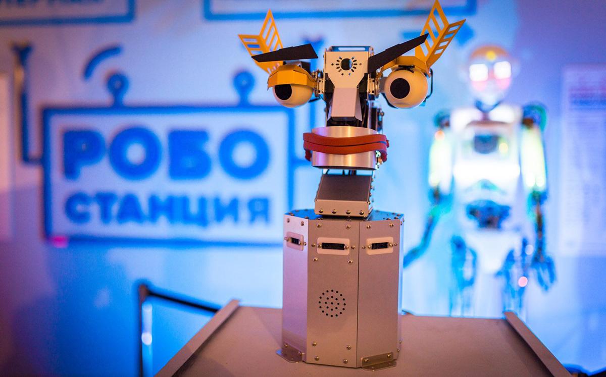 вдохновить роботостанция робозагс на вднх фото солидный