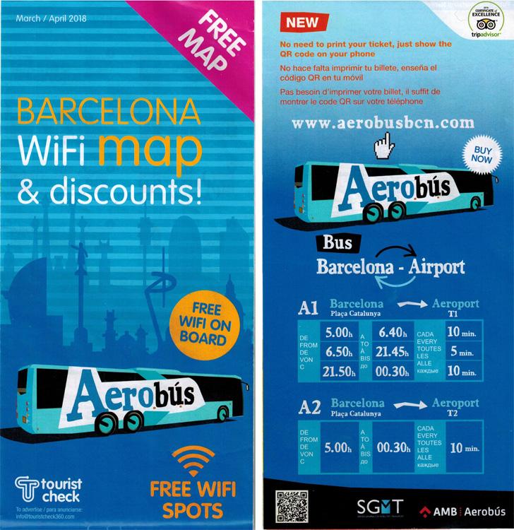 аэробус в Барселоне